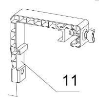Haltebügel des Intex Oberflächenskimmer 11153